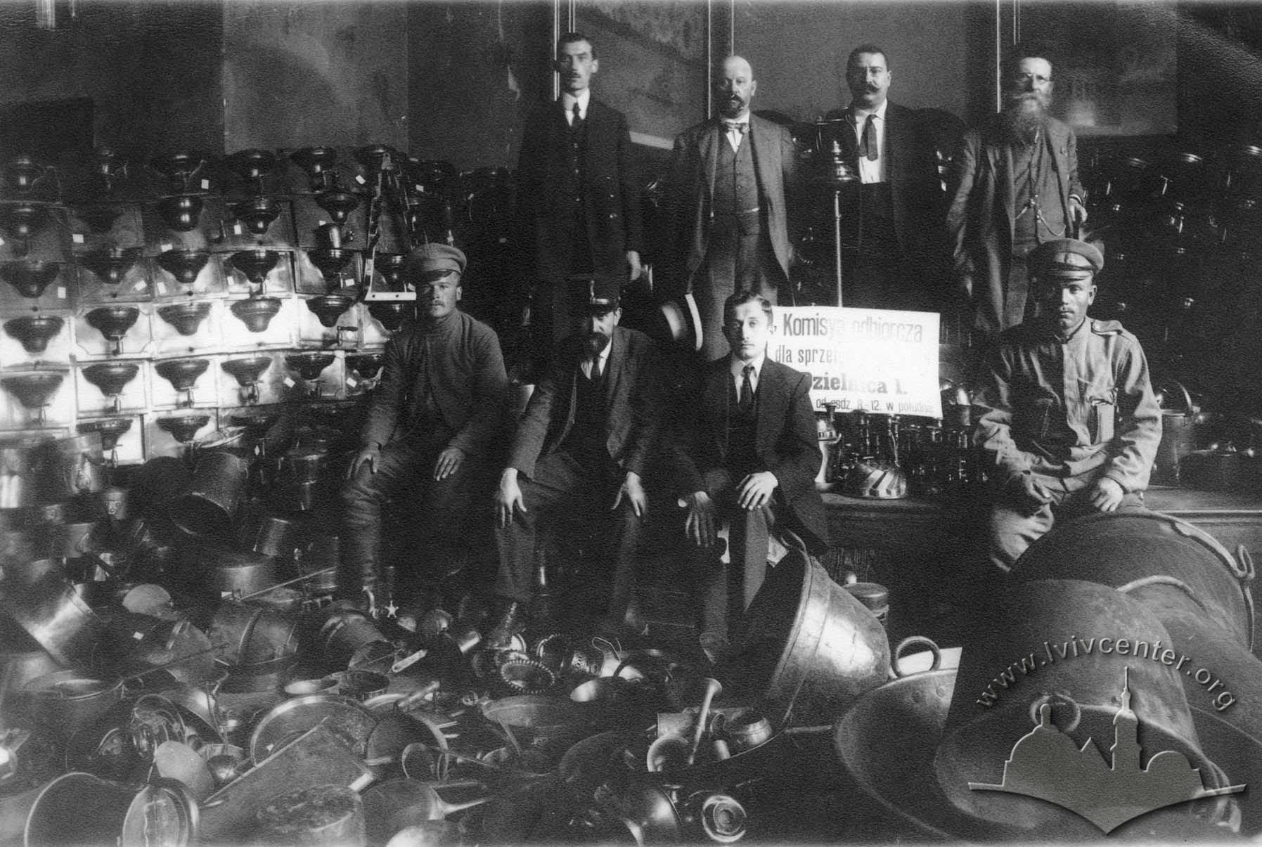 Пункт збору реквізованого металу, 1915-1916 рр.
