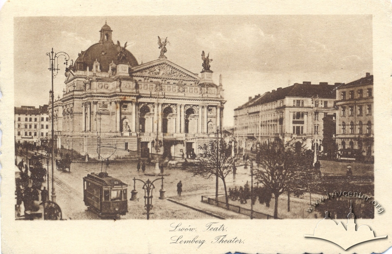 Оперний театр, 1914-1917 рр.