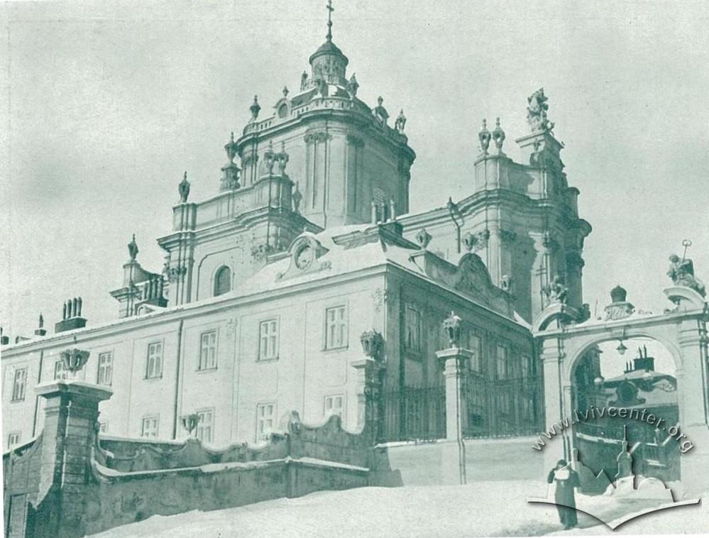Собор святого Юра, зима 1914-1915 рр.