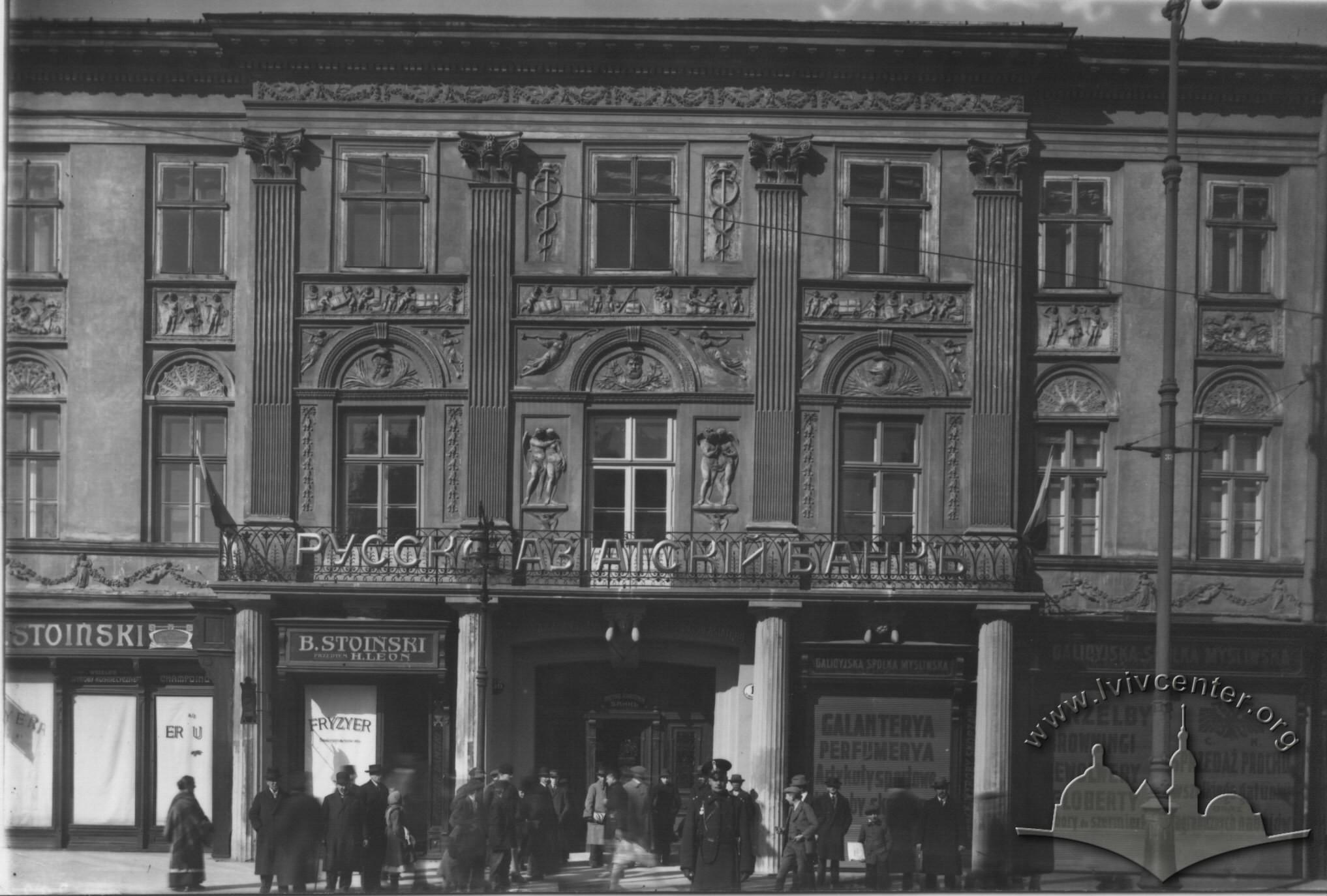 Зачинені магазини на вул. Карла Людовіка (сьогодні просп. Свободи), 1915 р.