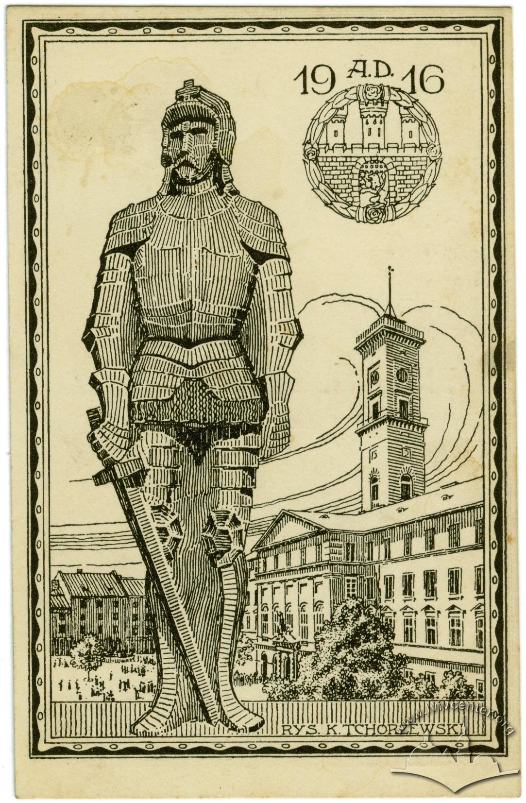 """""""Лицар-оборонець"""" створений у благодійницьких та пропагандистських цілях, 1916 р."""