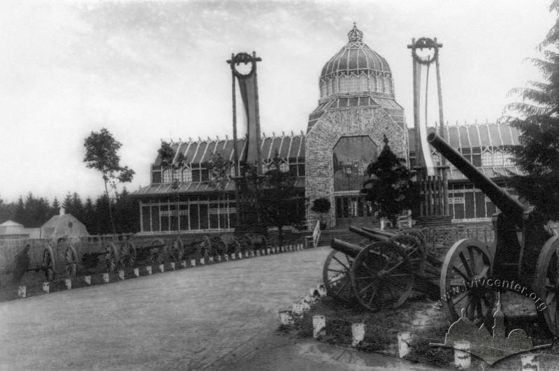 Алея до центрального павільйону австрійської Військової виставки, 1916 р.