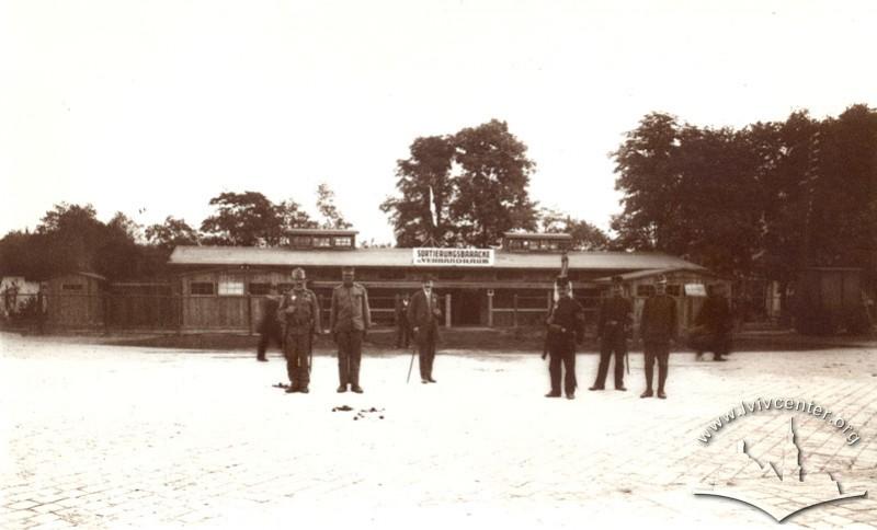 Санітарний барак на австрійській Військовій виставці, 1916 р.