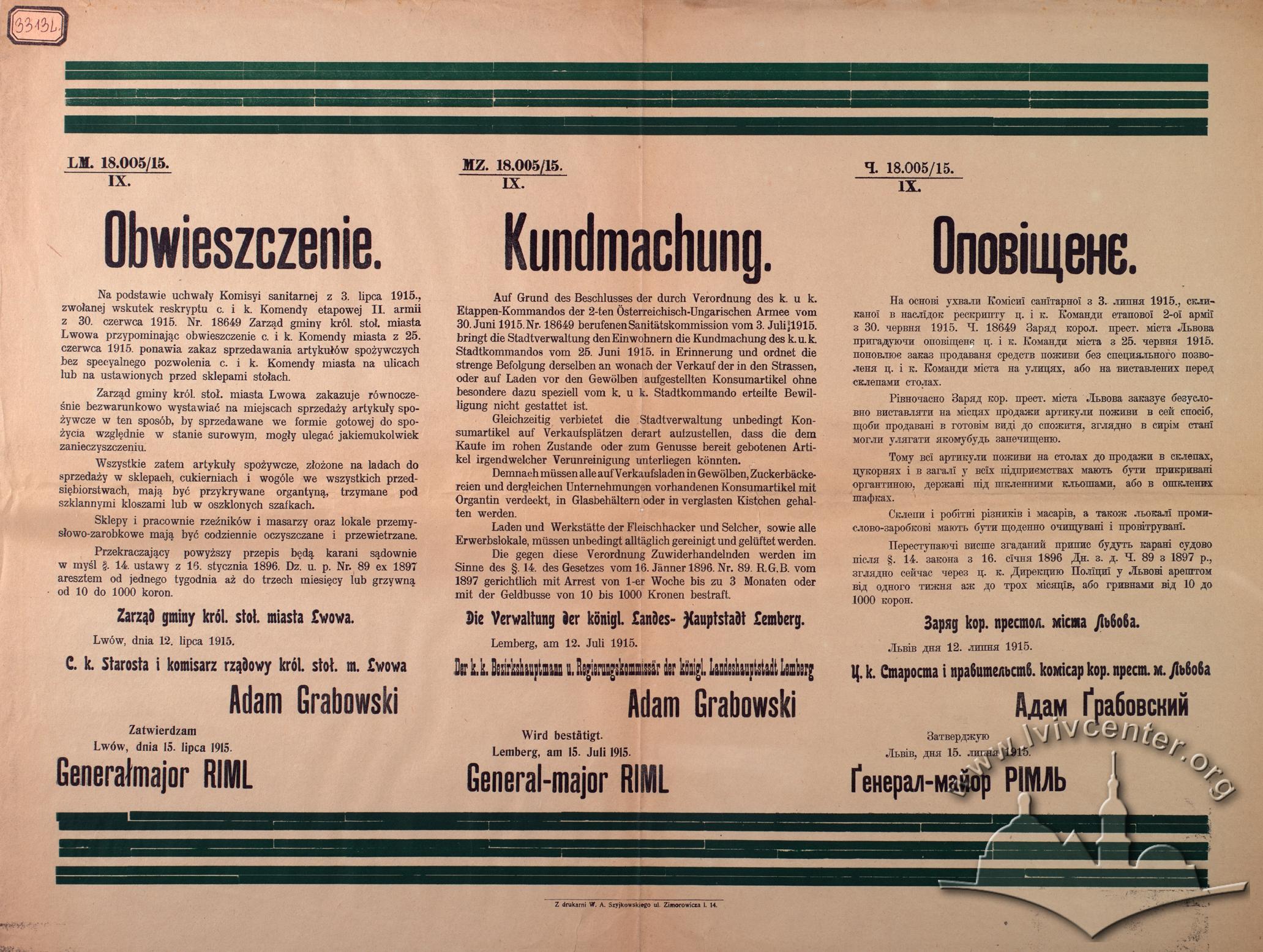 Оповіщення про продаж продуктів харчування, 1915 р.