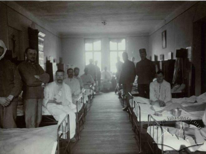 Лікарняний павільйон поранених солдатів, 1915 р.