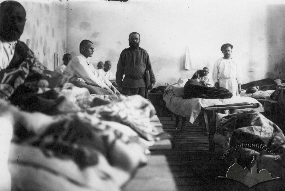 Російський військовий шпиталь, 1915 р.
