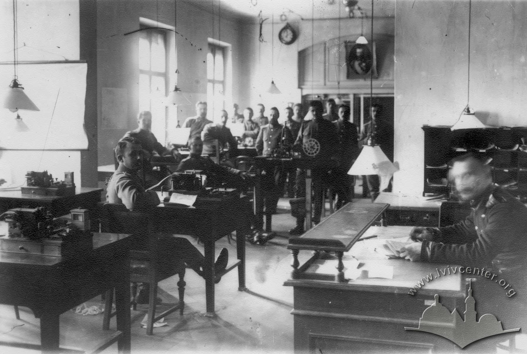 Працівники військового телеграфу, 1914-1915 рр.