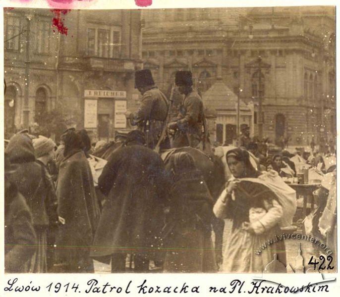 Російський козацький патруль на площі Краківській (сучасна пл. Князя Ярослава Осломисла), 1914 р.