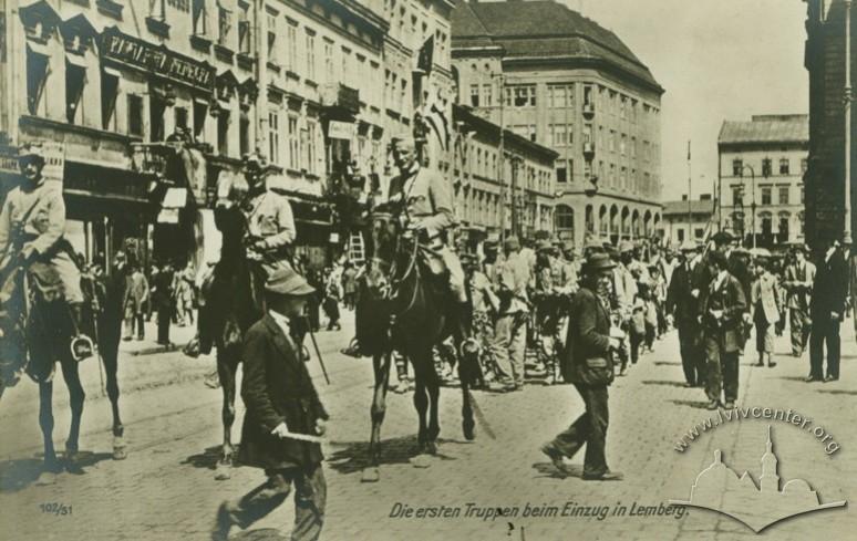 Перші з'єднання австрійської армії увійшли до Львова, 1915 р.