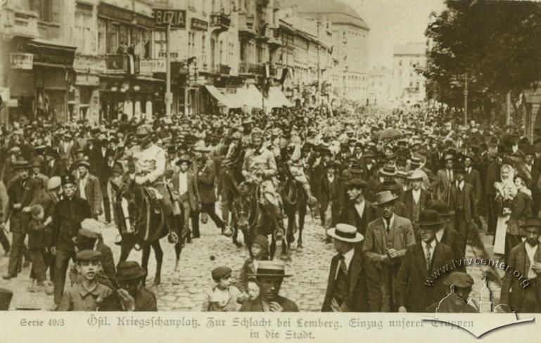 Вхід австрійських військ до міста, 1915 р.