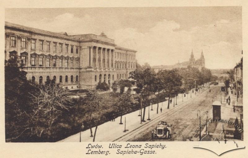 Вид на вул. Сапєги (сьогодні С.Бандери), 1917 р.