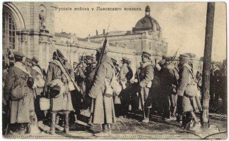 Вид на перон Головного залізничного вокзалу після відступу російських військ, 1916 р.
