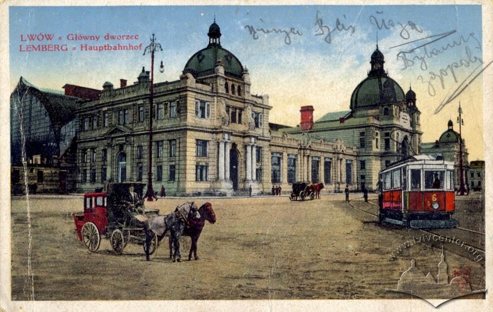 Головний залізничний вокзал, 1914 р.