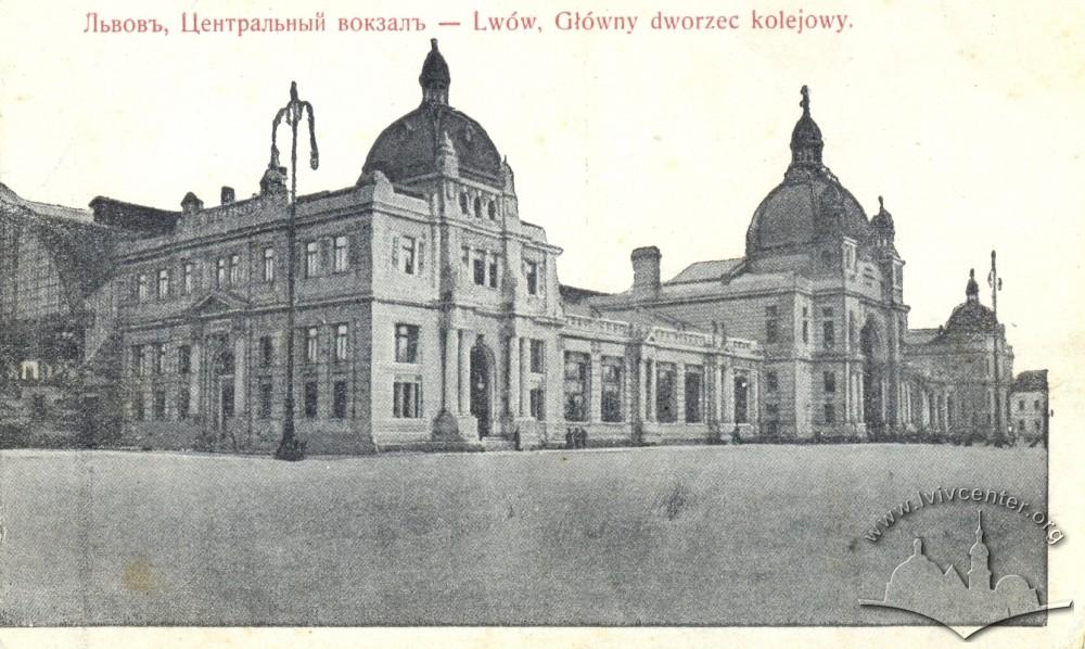 Залізничний вокзал, 1914-1915 рр.