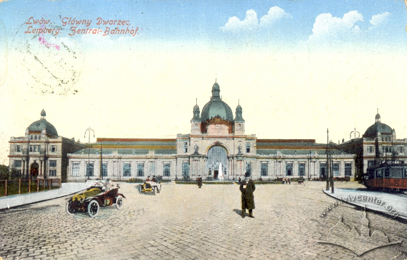 Головний вокзал, 1915 р.
