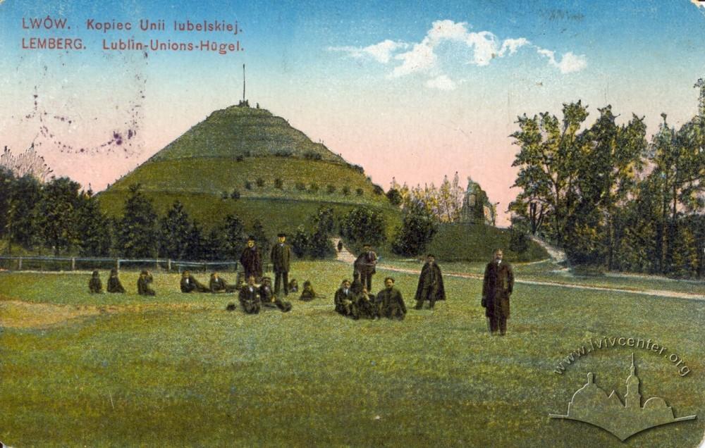 Курган Люблінської унії (сьогодні Замкова гора), 1916 р.