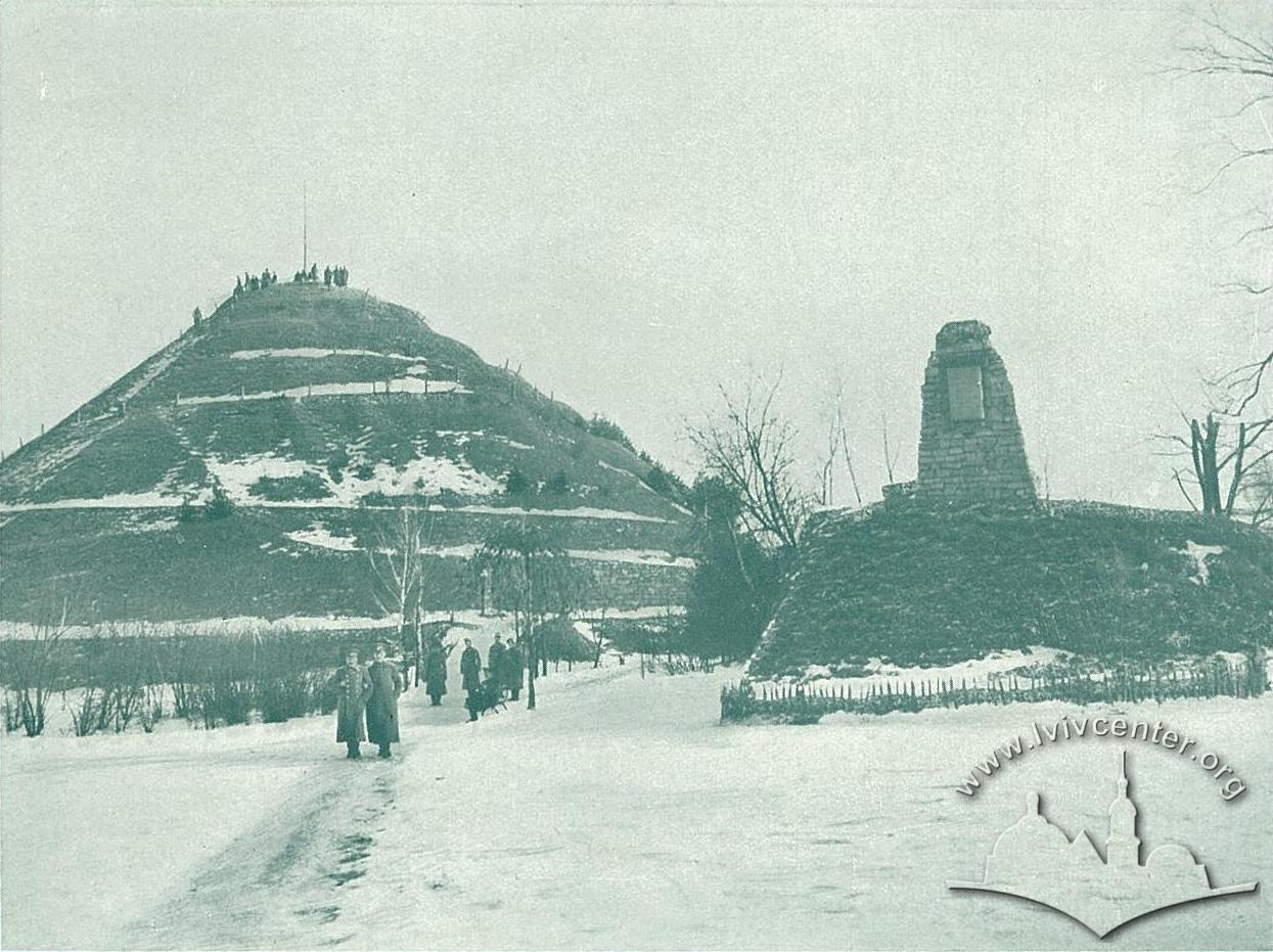 Курган Люблінської унії (сьогодні Замкова гора), зима 1915-1916 рр.