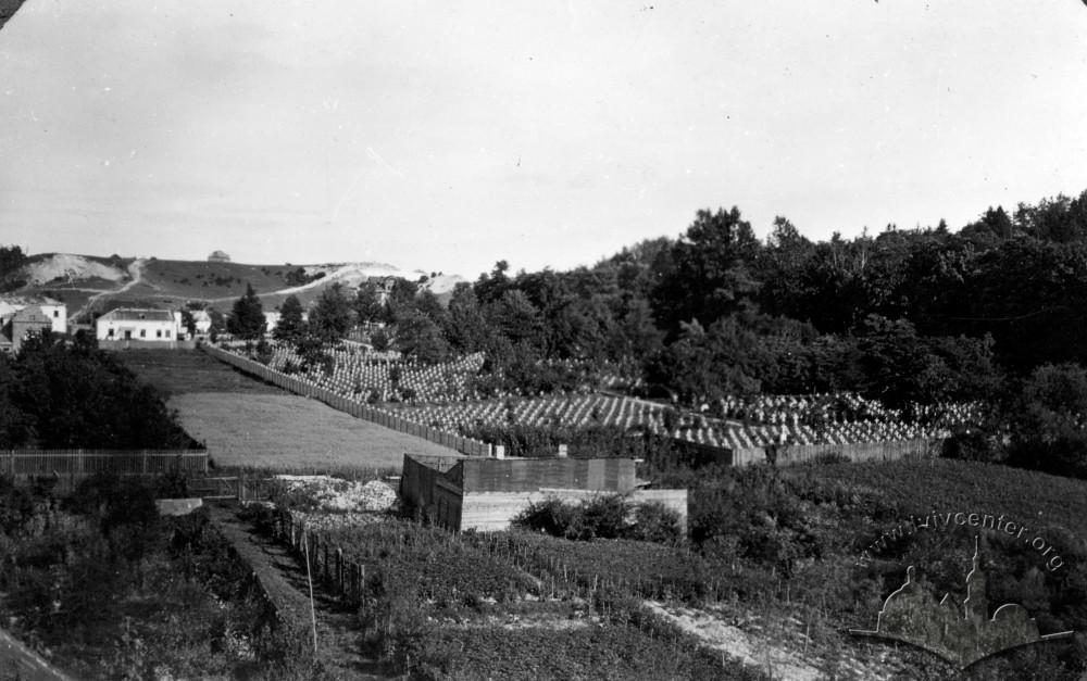 Австрійський військовий цвинтар на Личаківському кладовищі, 1915 р.